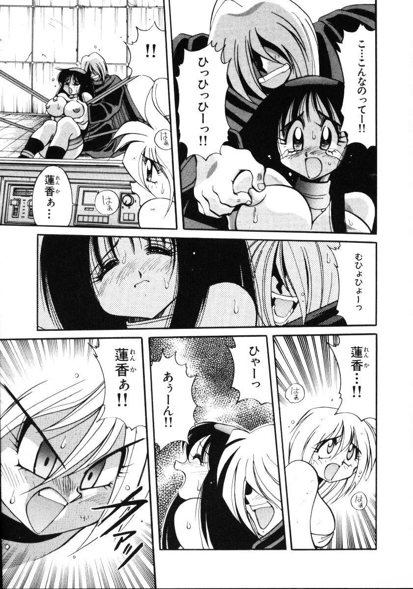 Inyoku Gedou Taimaden Hyakkihime Suisan!! 132