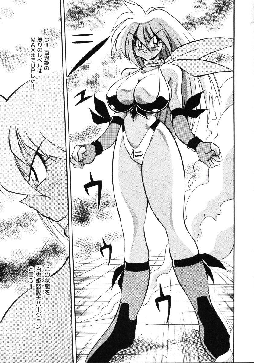Inyoku Gedou Taimaden Hyakkihime Suisan!! 134