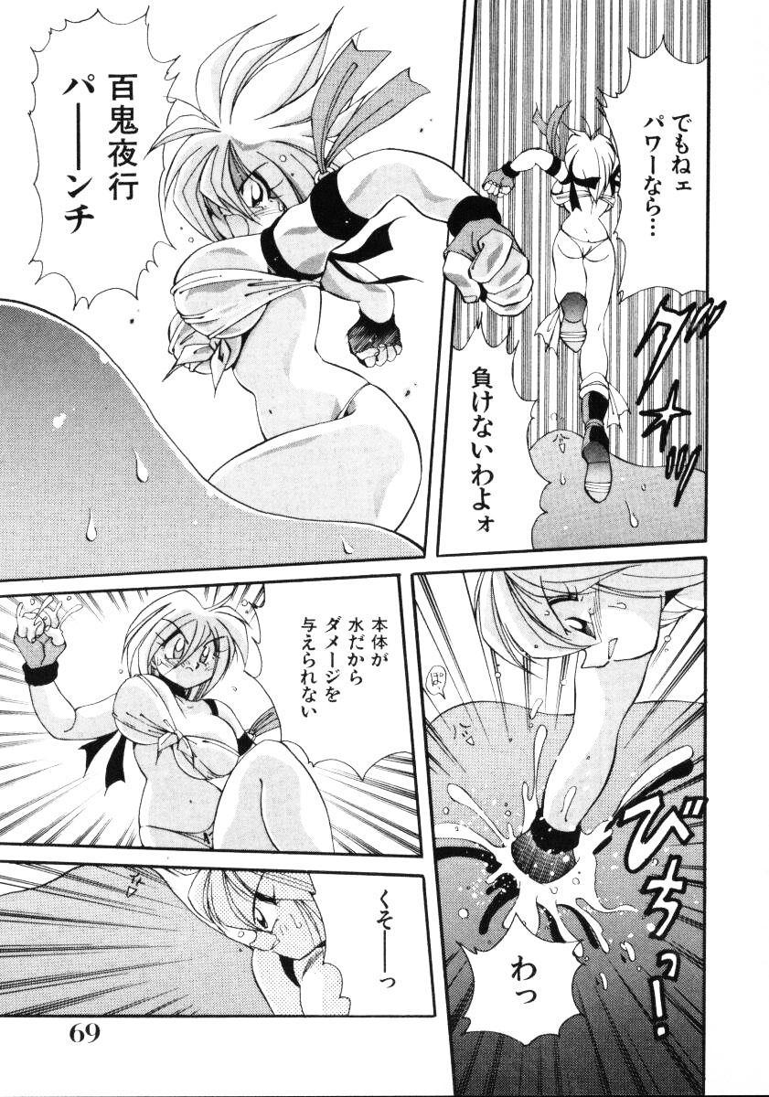Inyoku Gedou Taimaden Hyakkihime Suisan!! 70