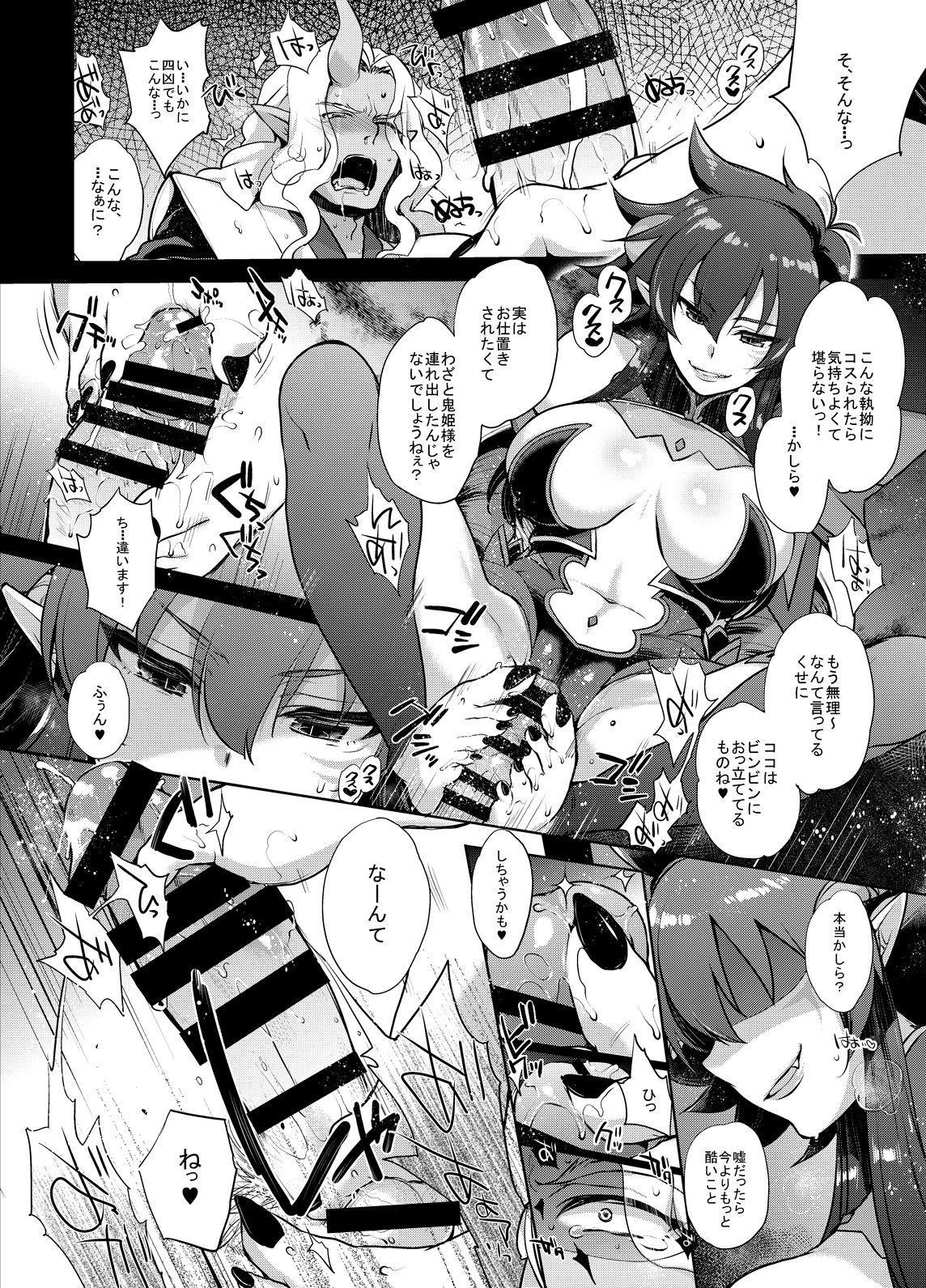 PachiSuro-kei Doujinshi Matome Pack 99