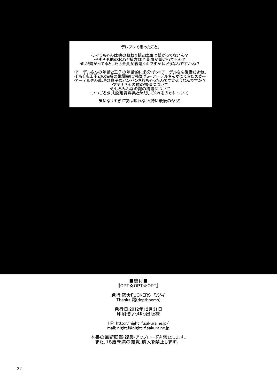 PachiSuro-kei Doujinshi Matome Pack 21