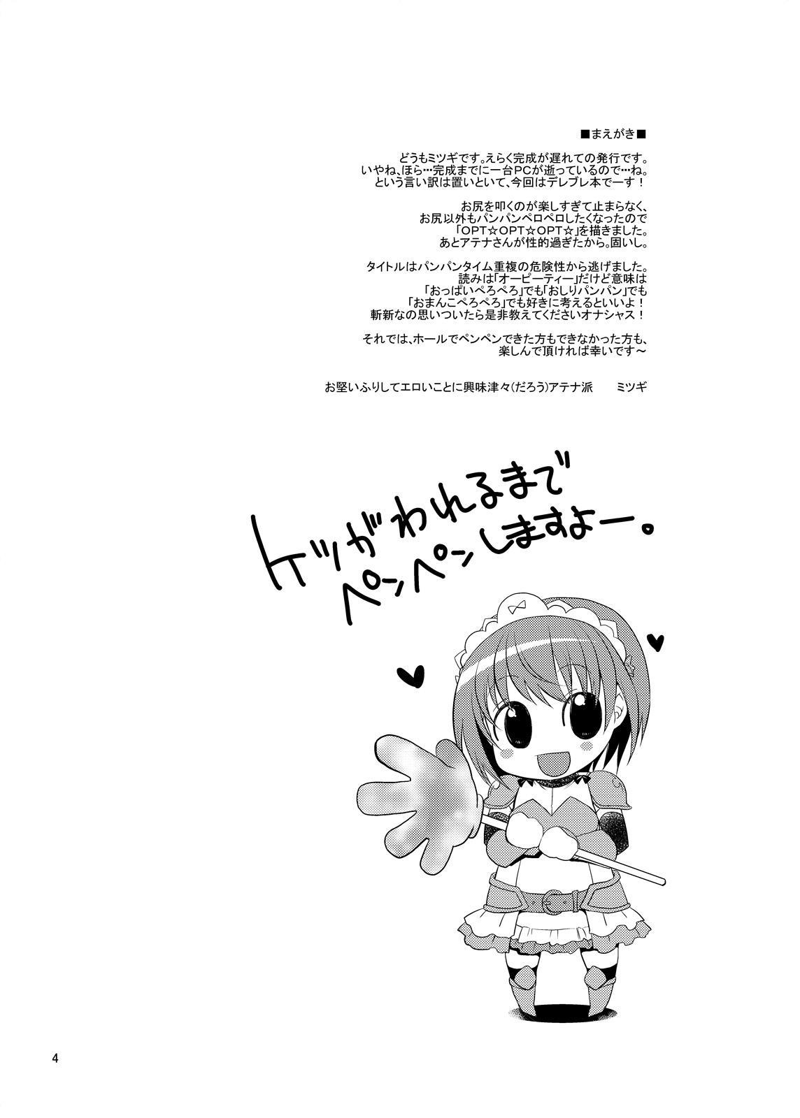 PachiSuro-kei Doujinshi Matome Pack 3