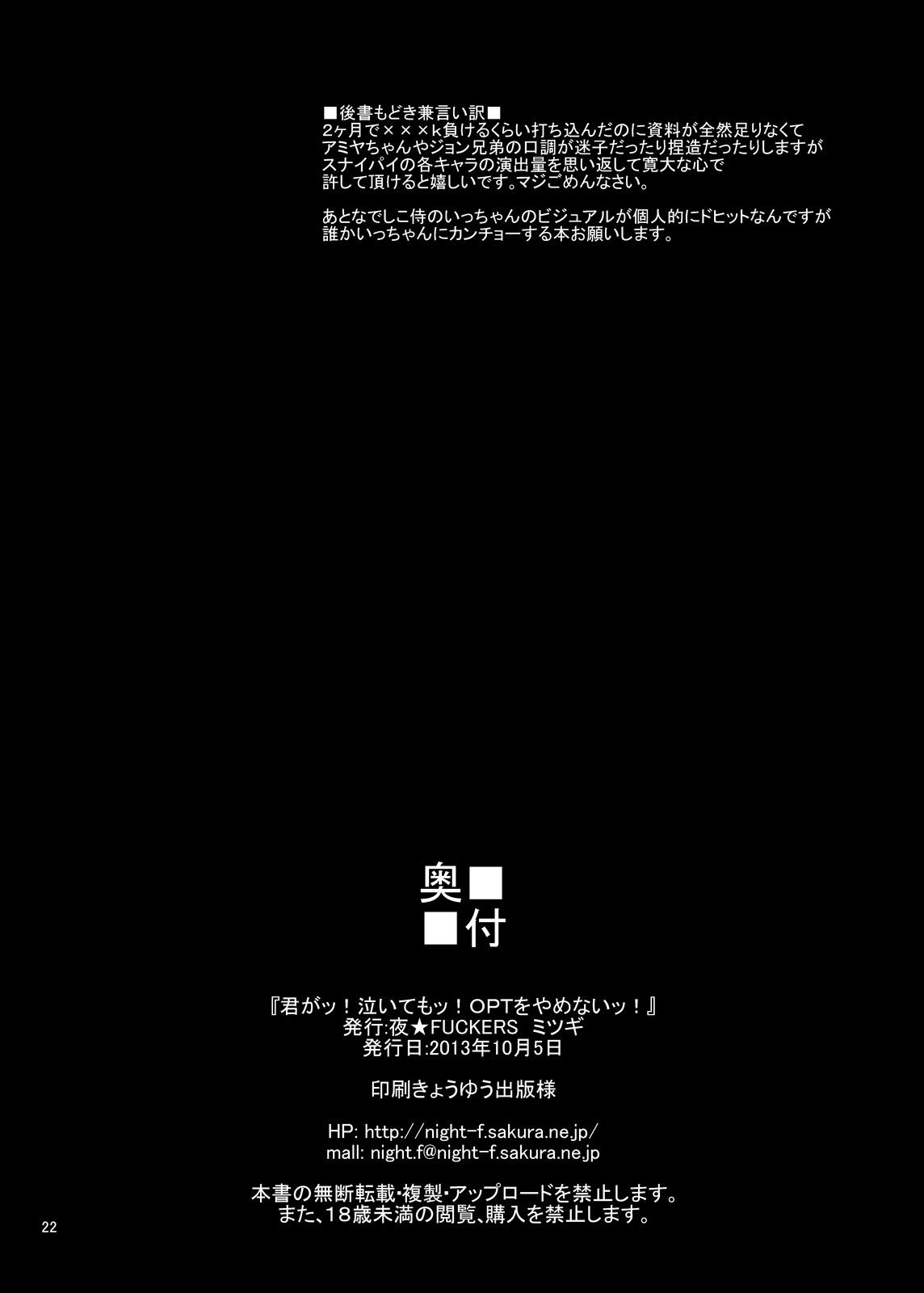 PachiSuro-kei Doujinshi Matome Pack 40