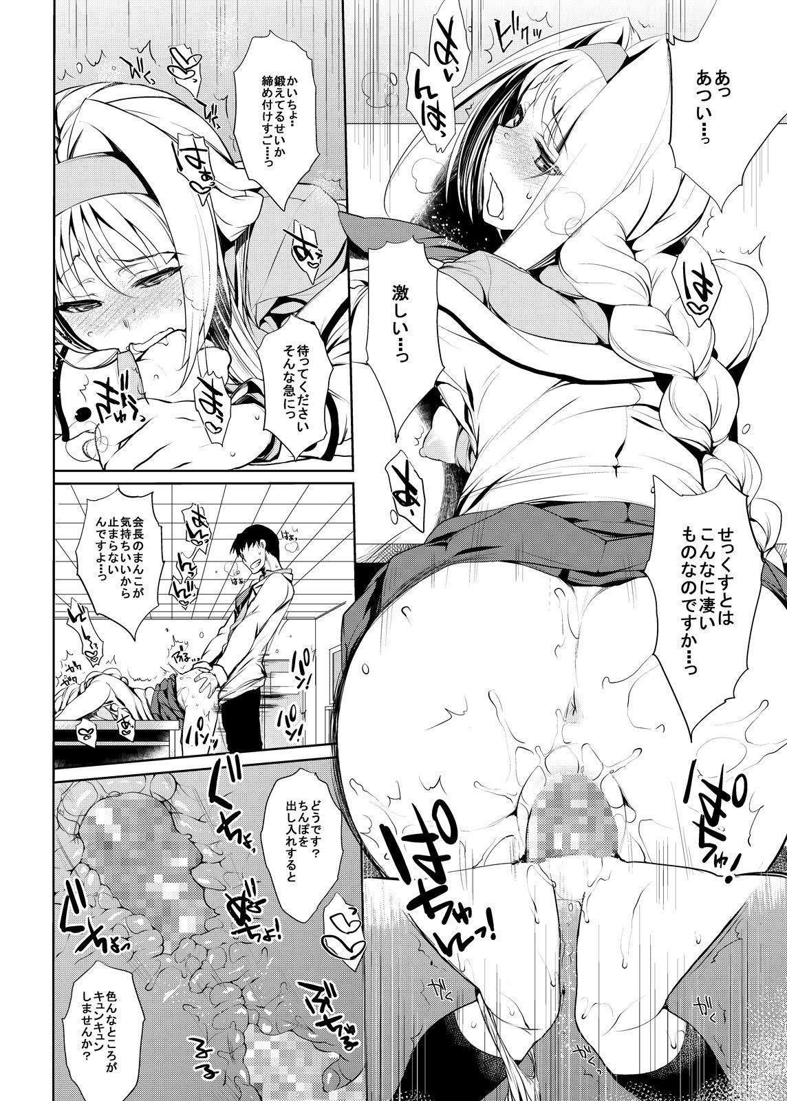 PachiSuro-kei Doujinshi Matome Pack 56