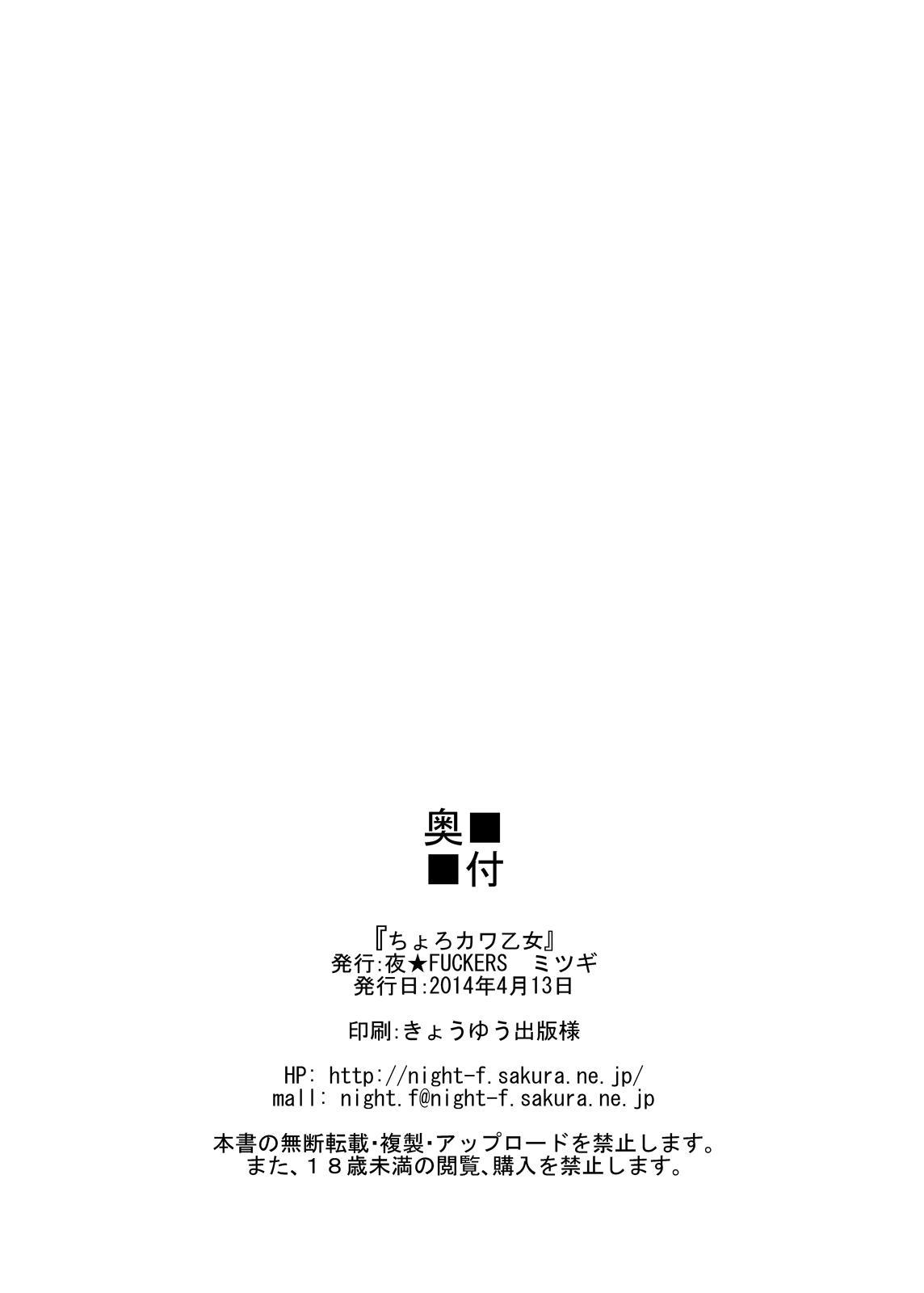 PachiSuro-kei Doujinshi Matome Pack 61
