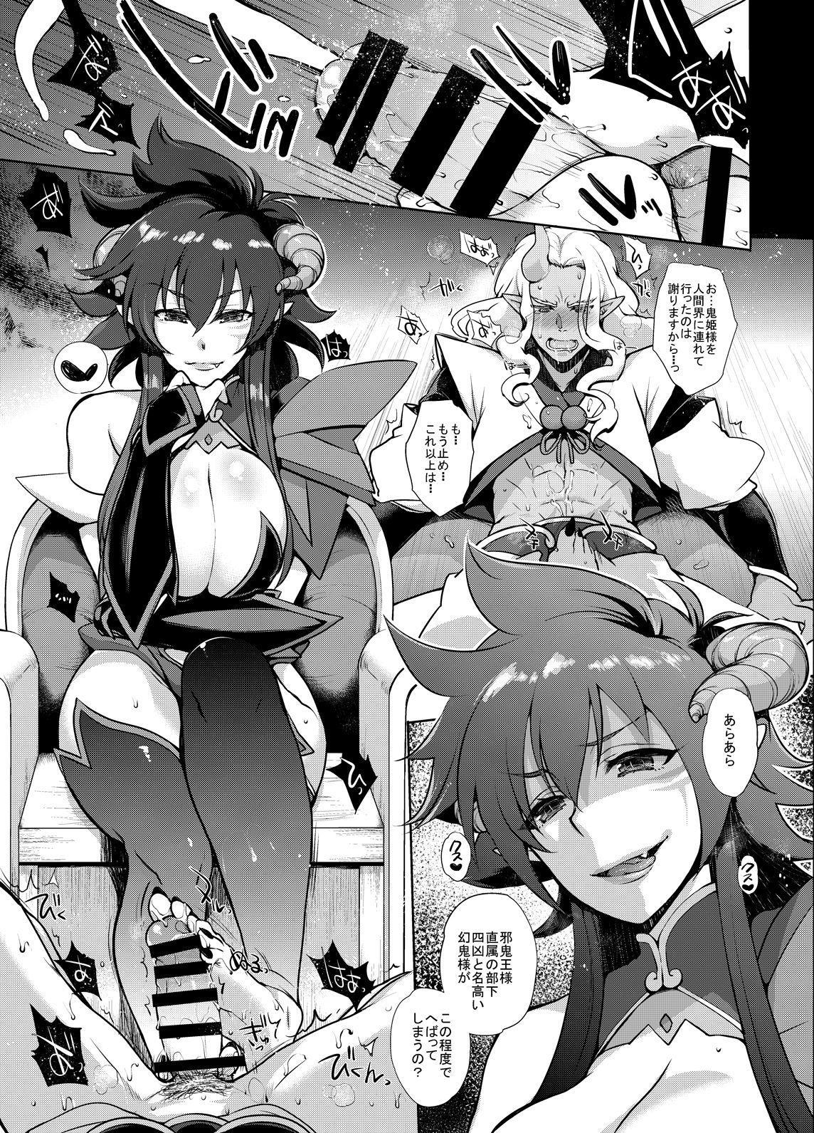 PachiSuro-kei Doujinshi Matome Pack 98