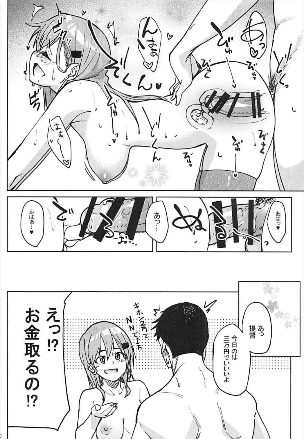 Suzuya to Ecchi Suru? 18