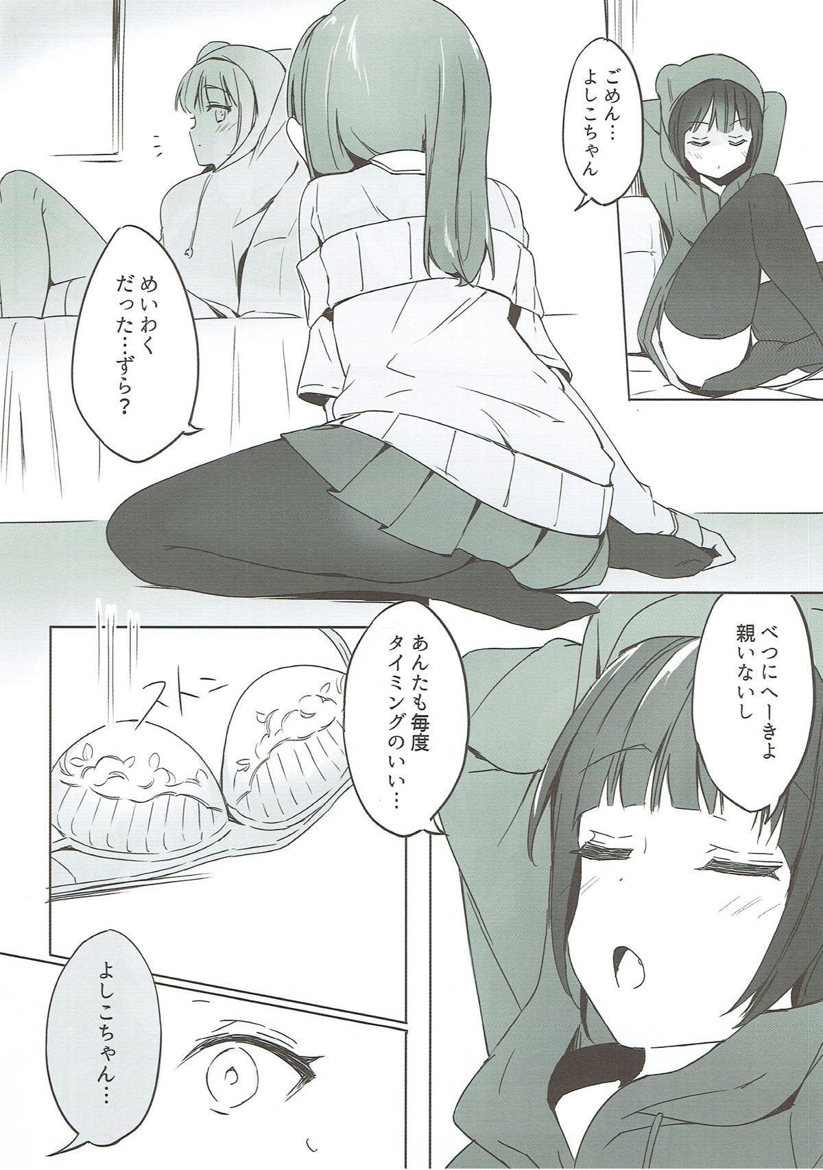 Daten-shiki Hajimete Massage 6