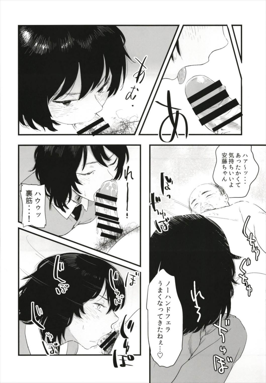 Uto Saori Selection Kono Chara ga Eroi 3