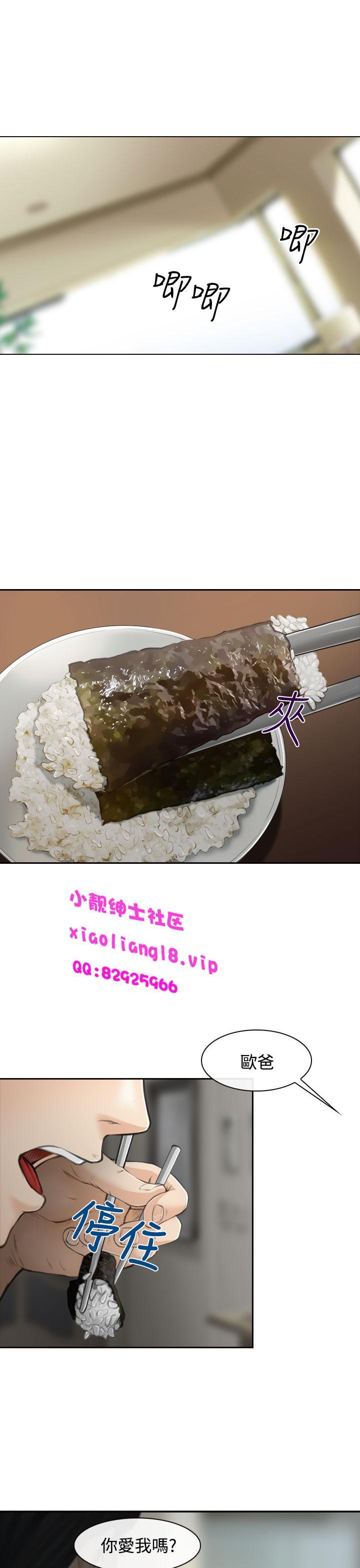 中文韩漫 他與她 Ch.0-5 0