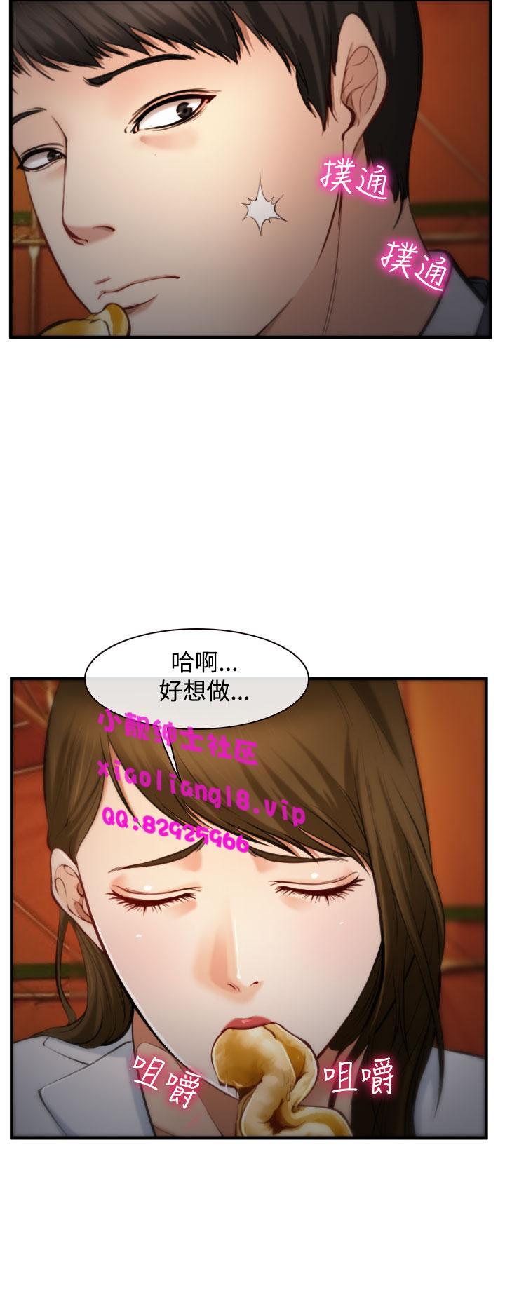 中文韩漫 他與她 Ch.0-5 101