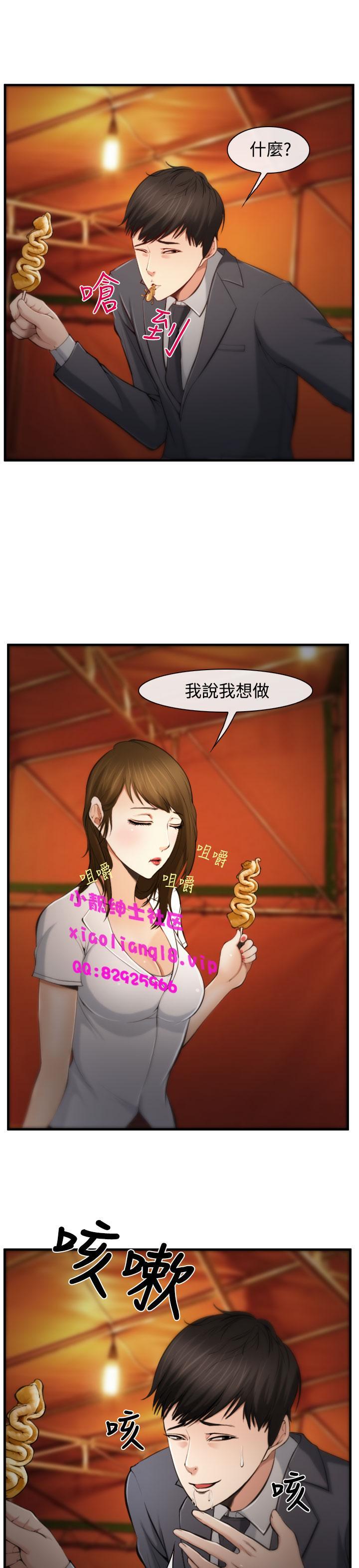 中文韩漫 他與她 Ch.0-5 102