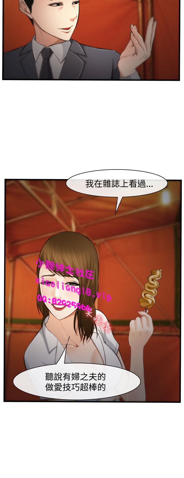 中文韩漫 他與她 Ch.0-5 105
