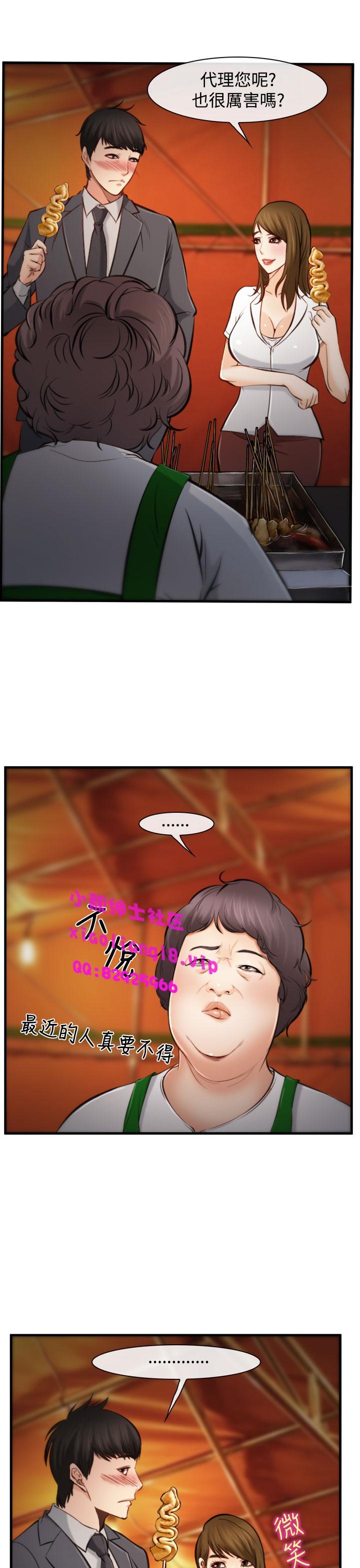 中文韩漫 他與她 Ch.0-5 106