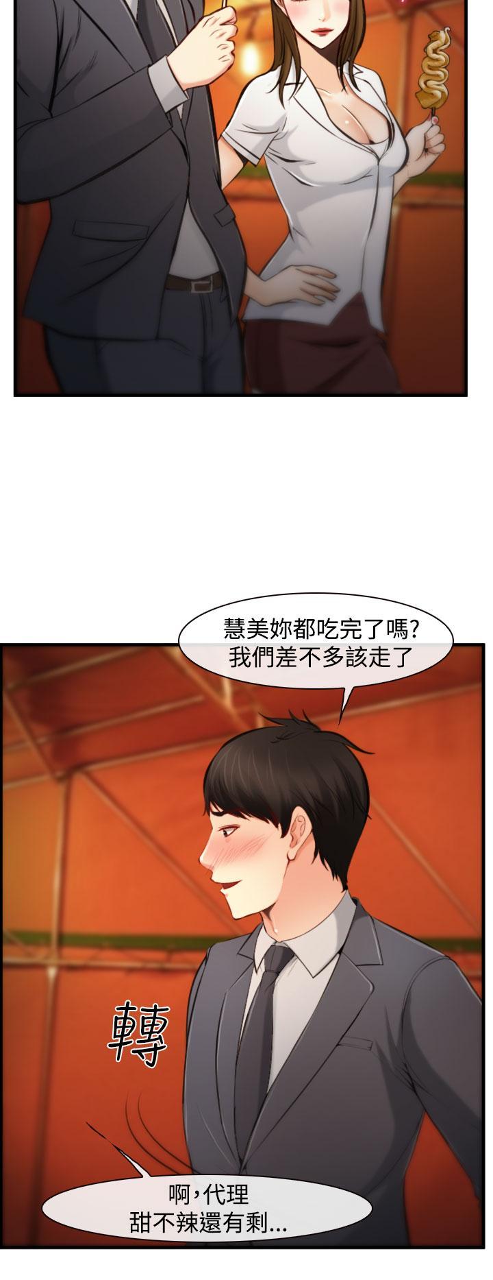 中文韩漫 他與她 Ch.0-5 107