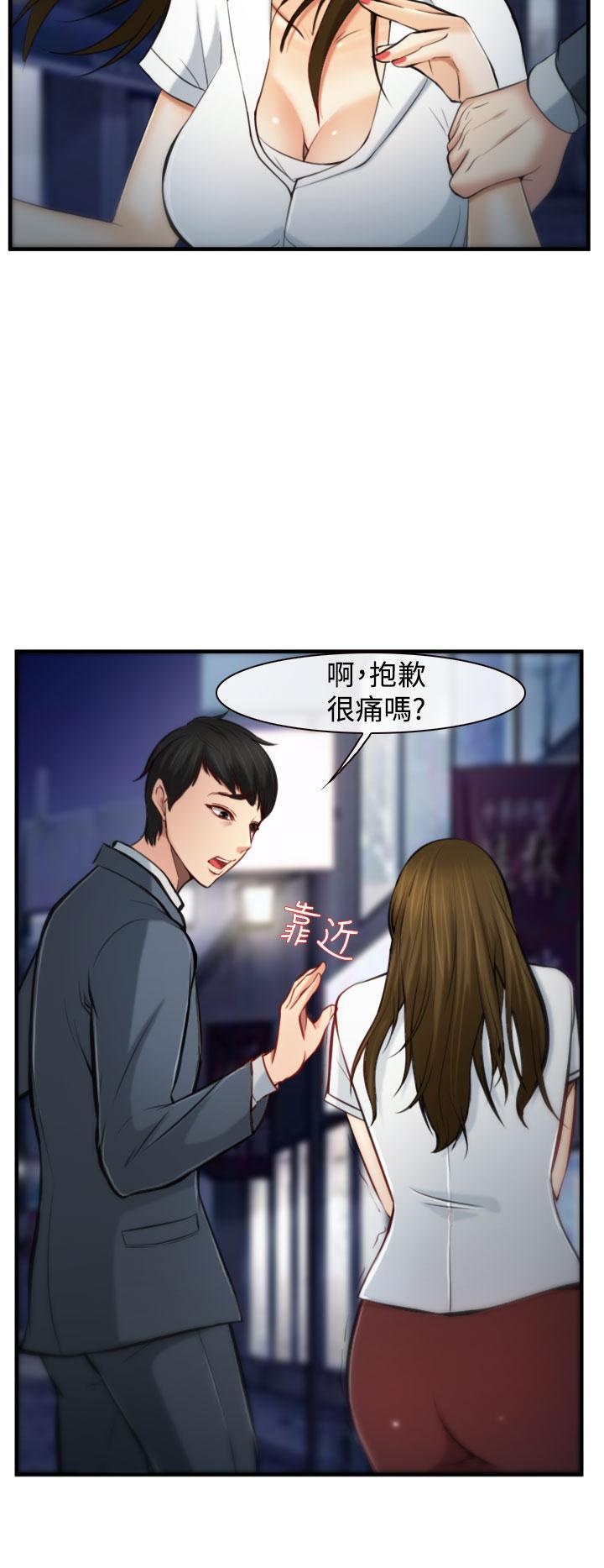 中文韩漫 他與她 Ch.0-5 109