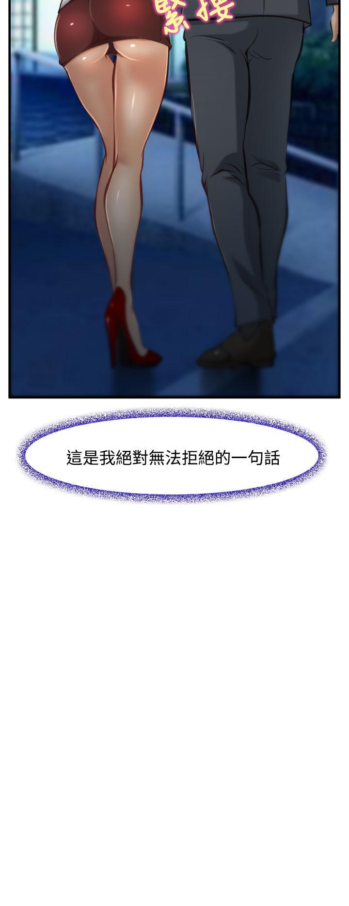 中文韩漫 他與她 Ch.0-5 113