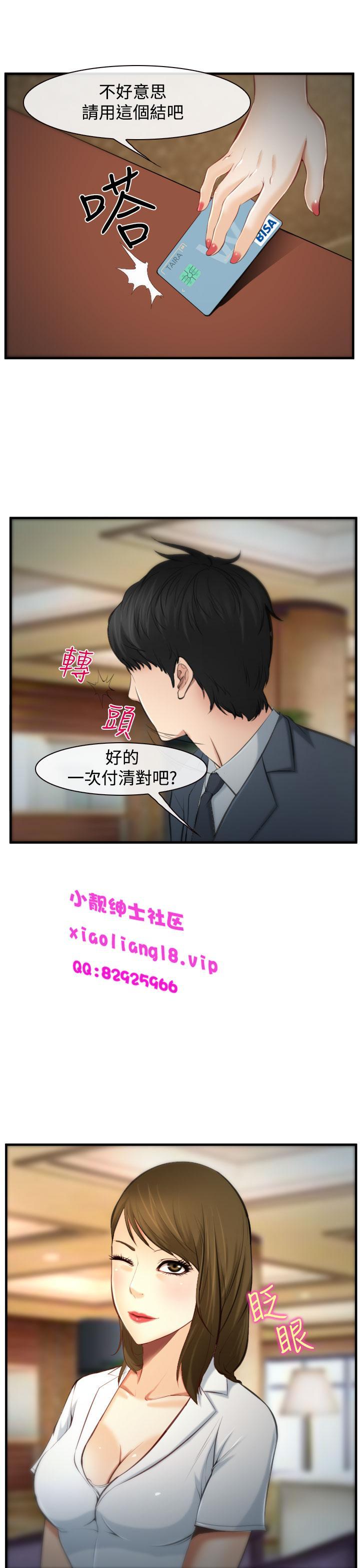 中文韩漫 他與她 Ch.0-5 116