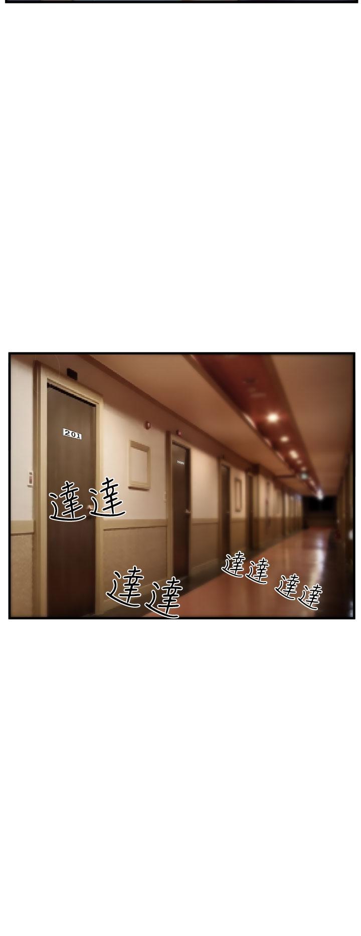 中文韩漫 他與她 Ch.0-5 117