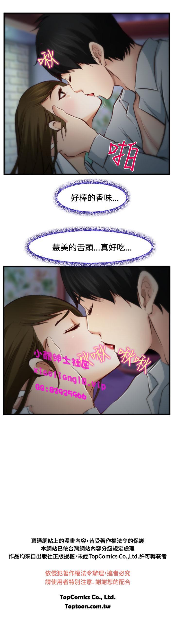 中文韩漫 他與她 Ch.0-5 127