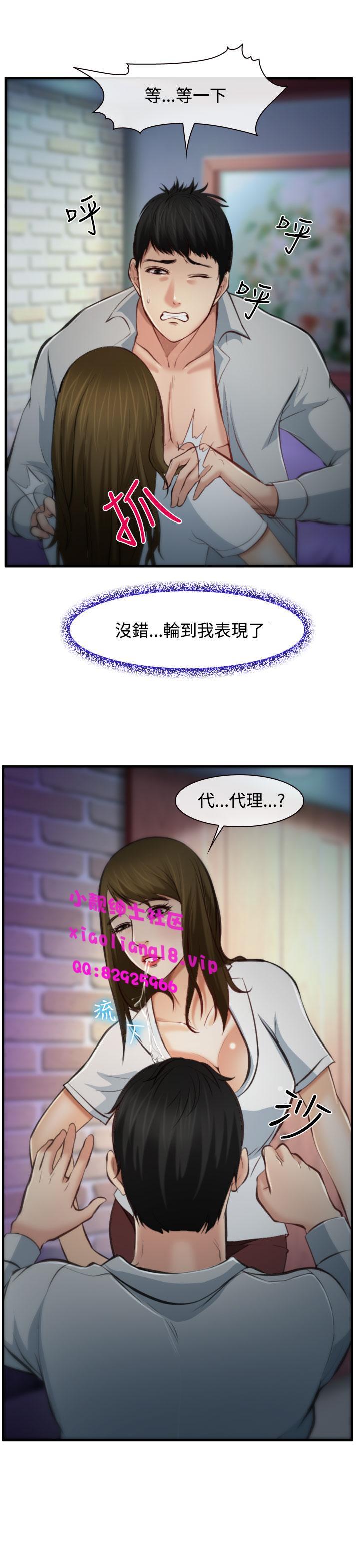 中文韩漫 他與她 Ch.0-5 129