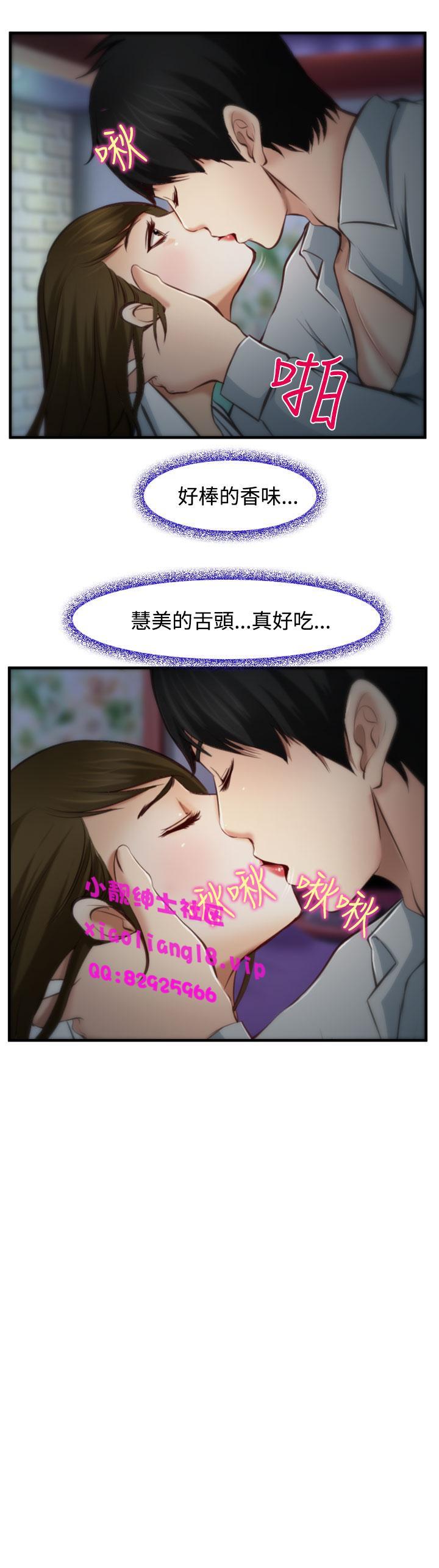 中文韩漫 他與她 Ch.0-5 130