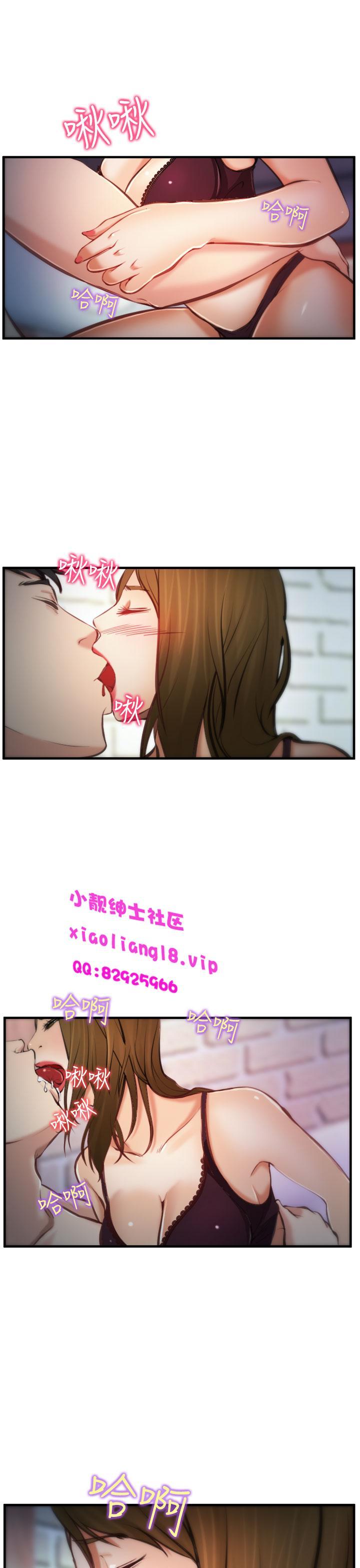 中文韩漫 他與她 Ch.0-5 131