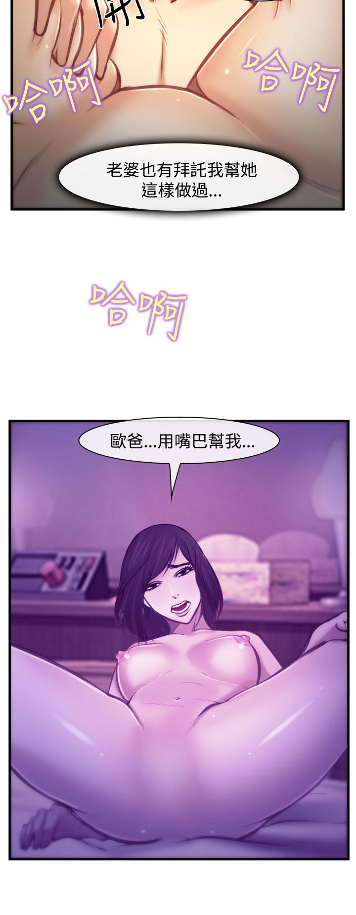 中文韩漫 他與她 Ch.0-5 136
