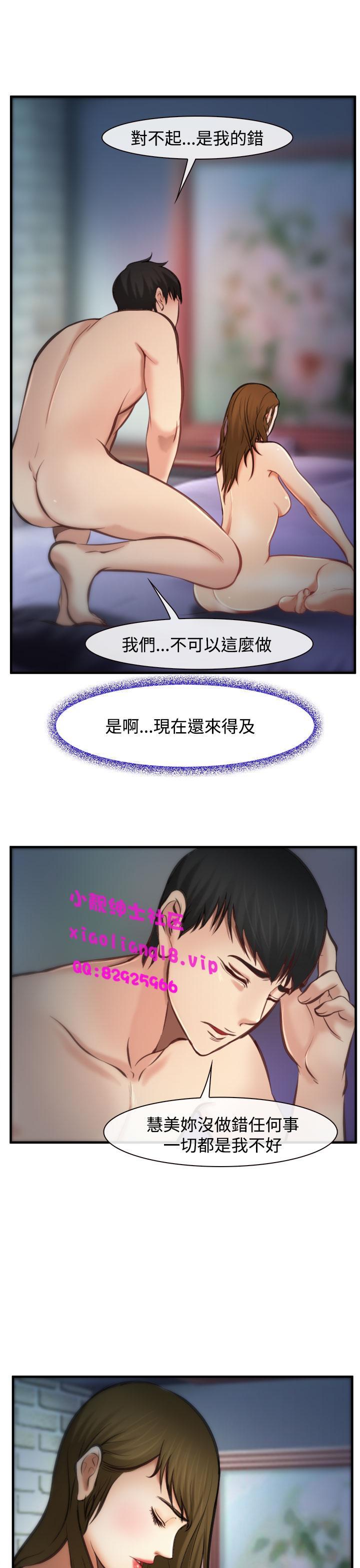 中文韩漫 他與她 Ch.0-5 141