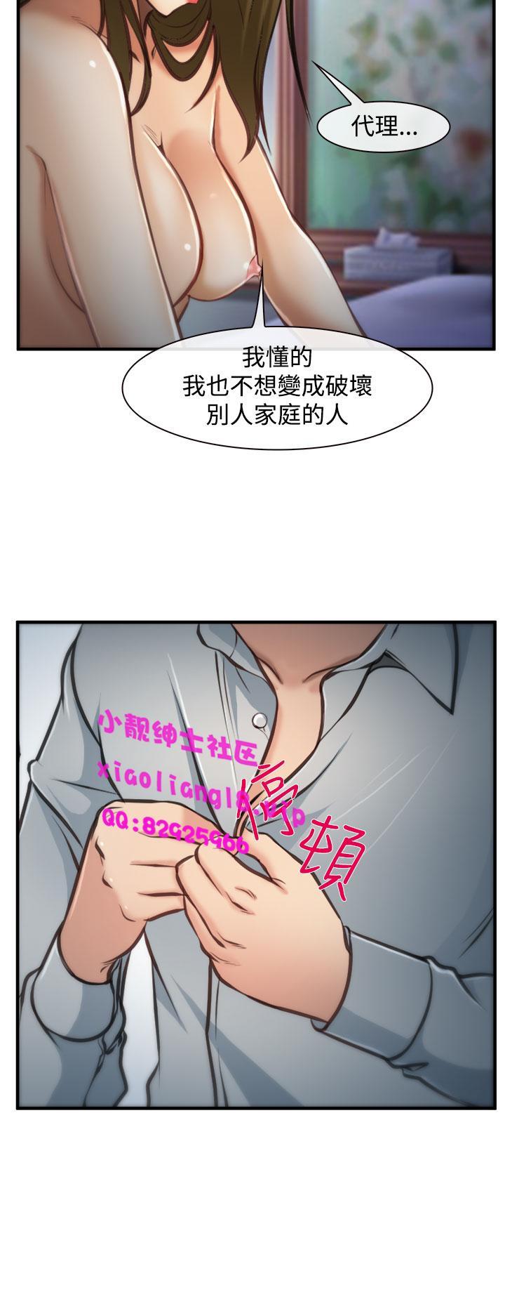 中文韩漫 他與她 Ch.0-5 142
