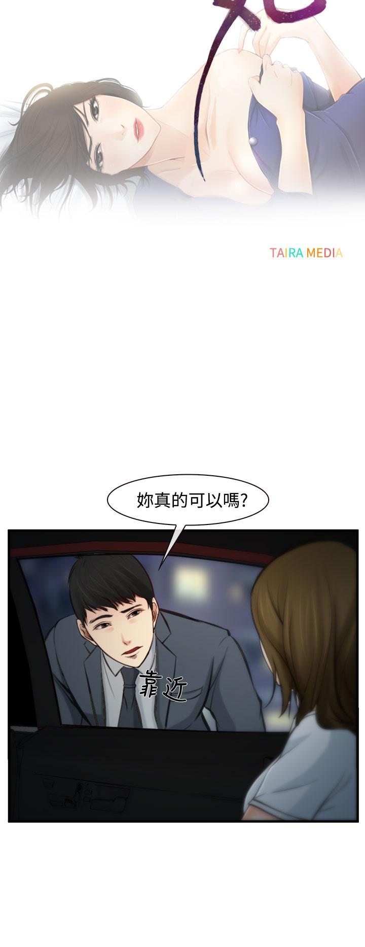 中文韩漫 他與她 Ch.0-5 146