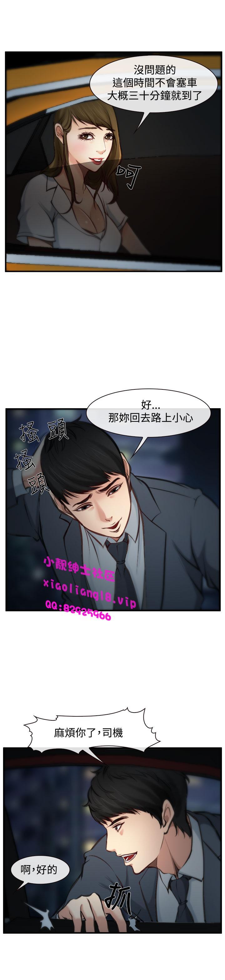 中文韩漫 他與她 Ch.0-5 147