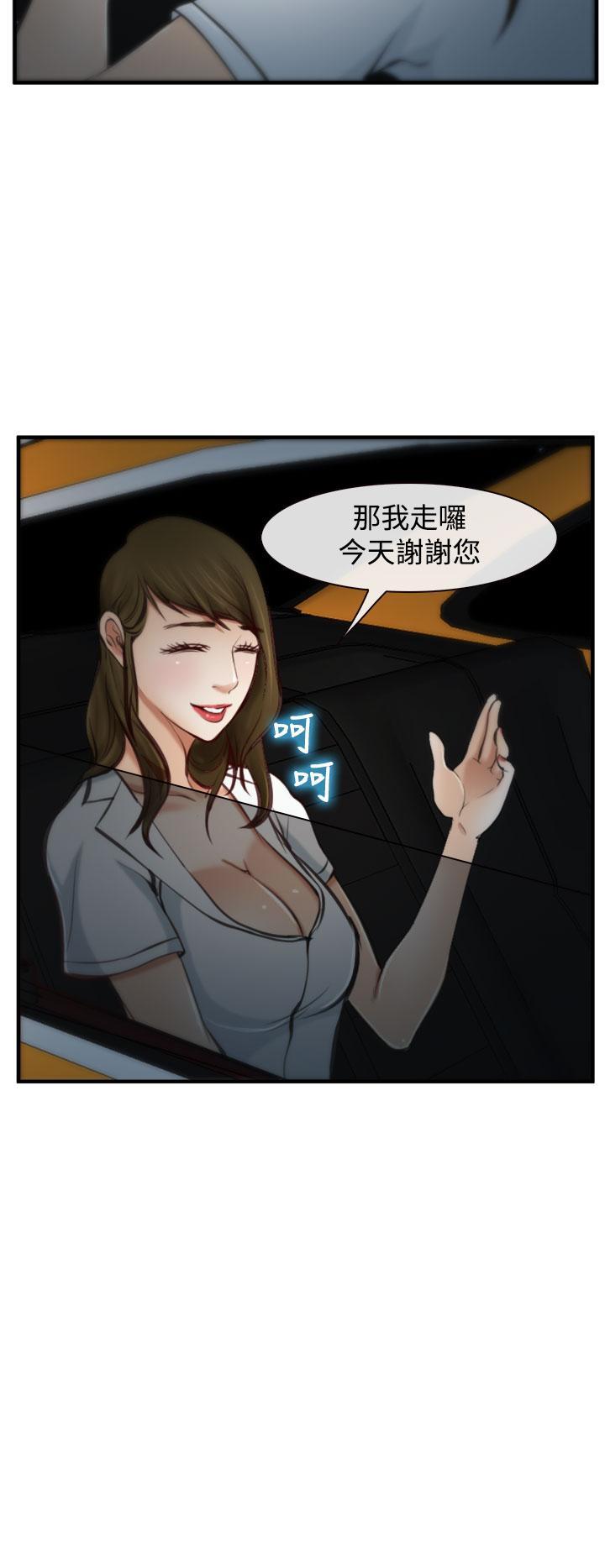 中文韩漫 他與她 Ch.0-5 150