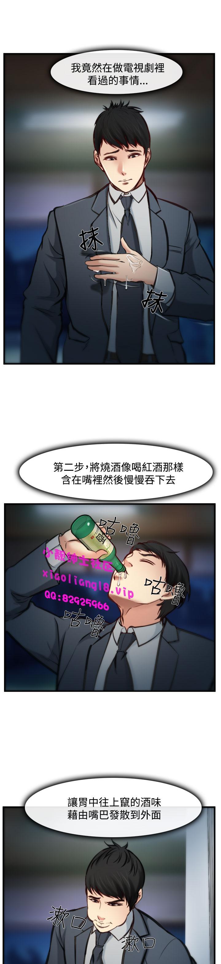 中文韩漫 他與她 Ch.0-5 155