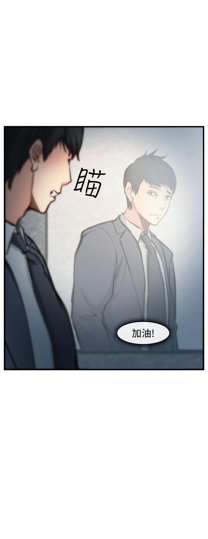中文韩漫 他與她 Ch.0-5 158