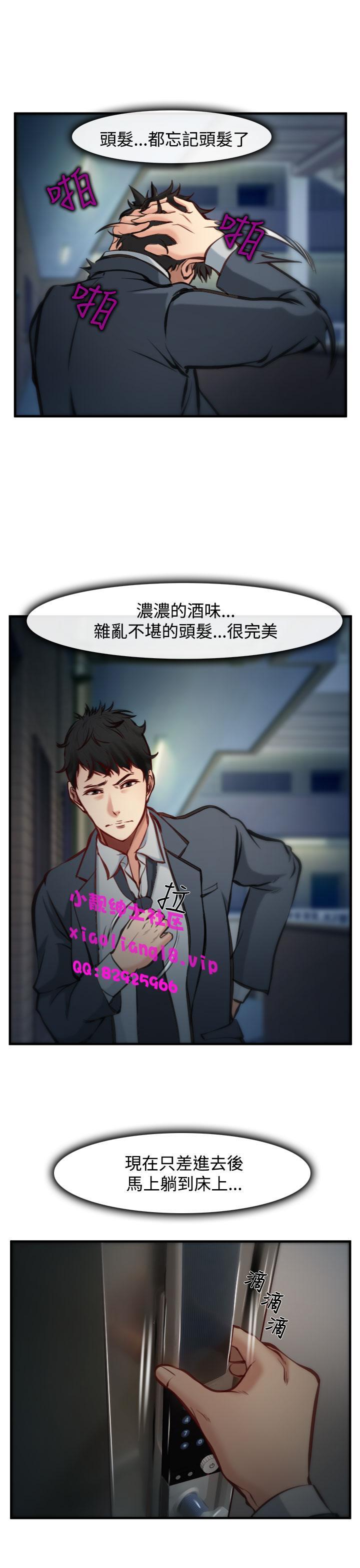 中文韩漫 他與她 Ch.0-5 159