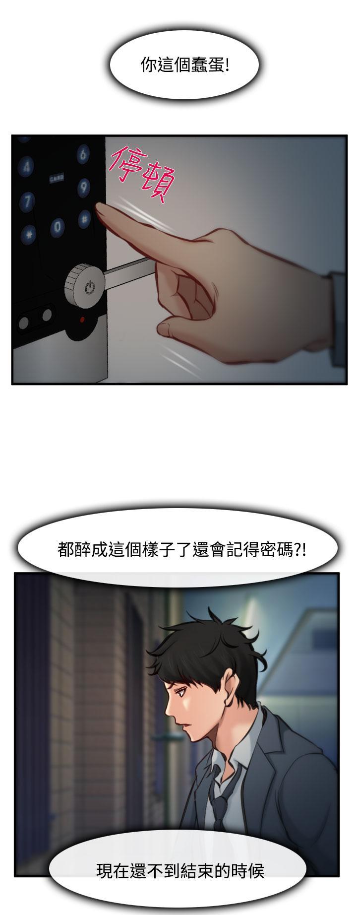 中文韩漫 他與她 Ch.0-5 163