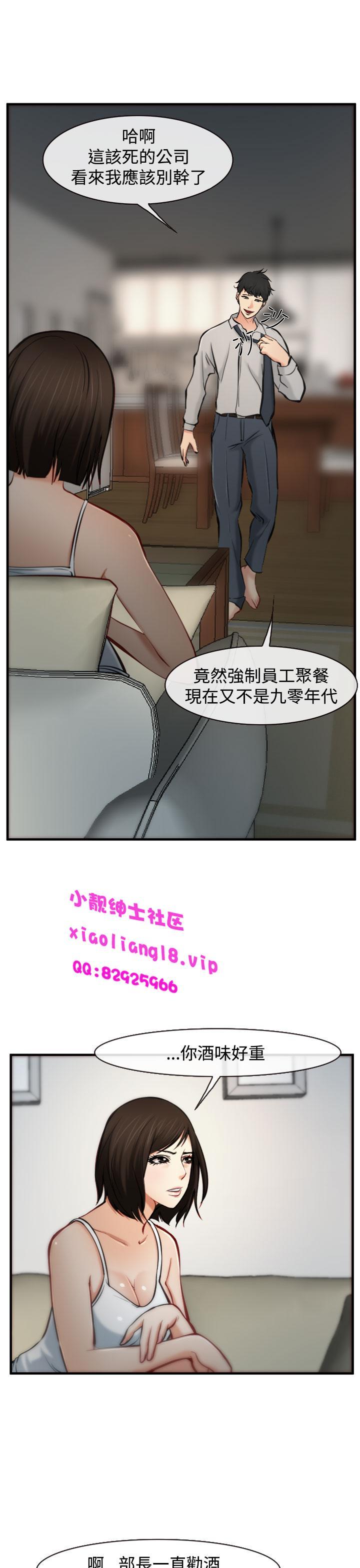 中文韩漫 他與她 Ch.0-5 168
