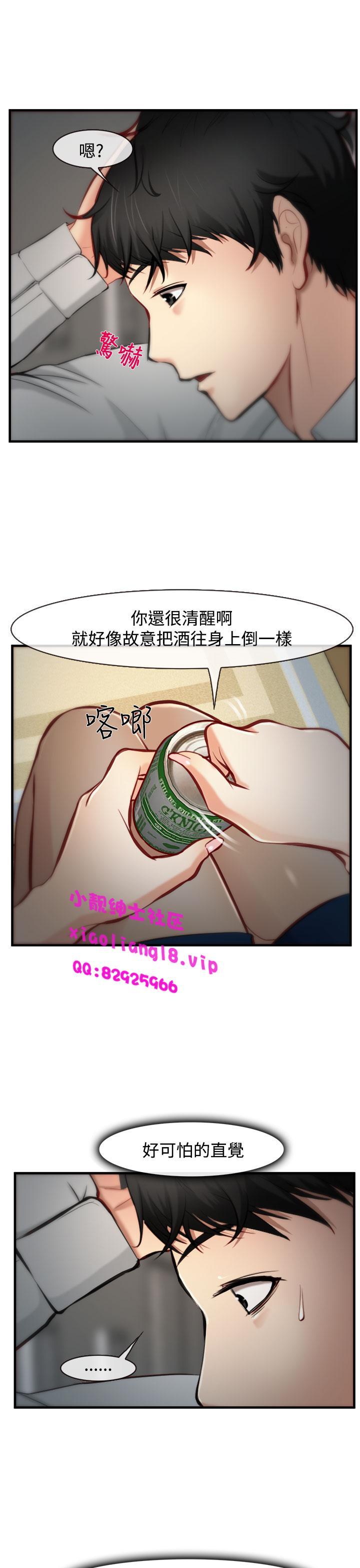 中文韩漫 他與她 Ch.0-5 170