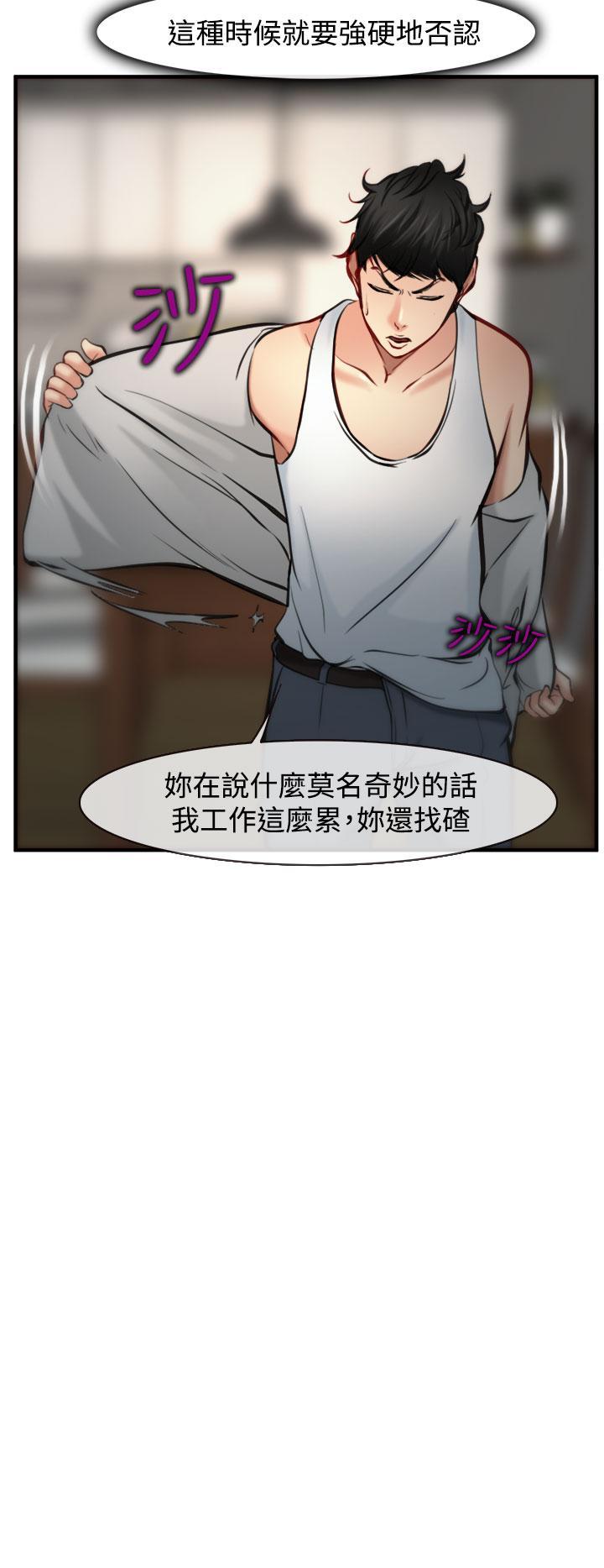 中文韩漫 他與她 Ch.0-5 171
