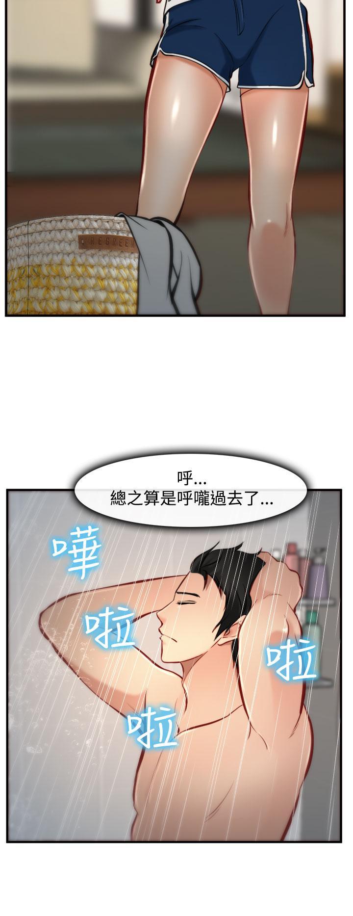 中文韩漫 他與她 Ch.0-5 173
