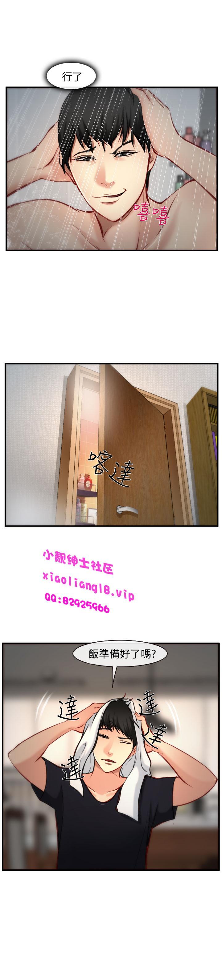中文韩漫 他與她 Ch.0-5 174