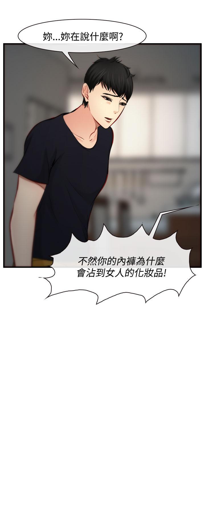 中文韩漫 他與她 Ch.0-5 177