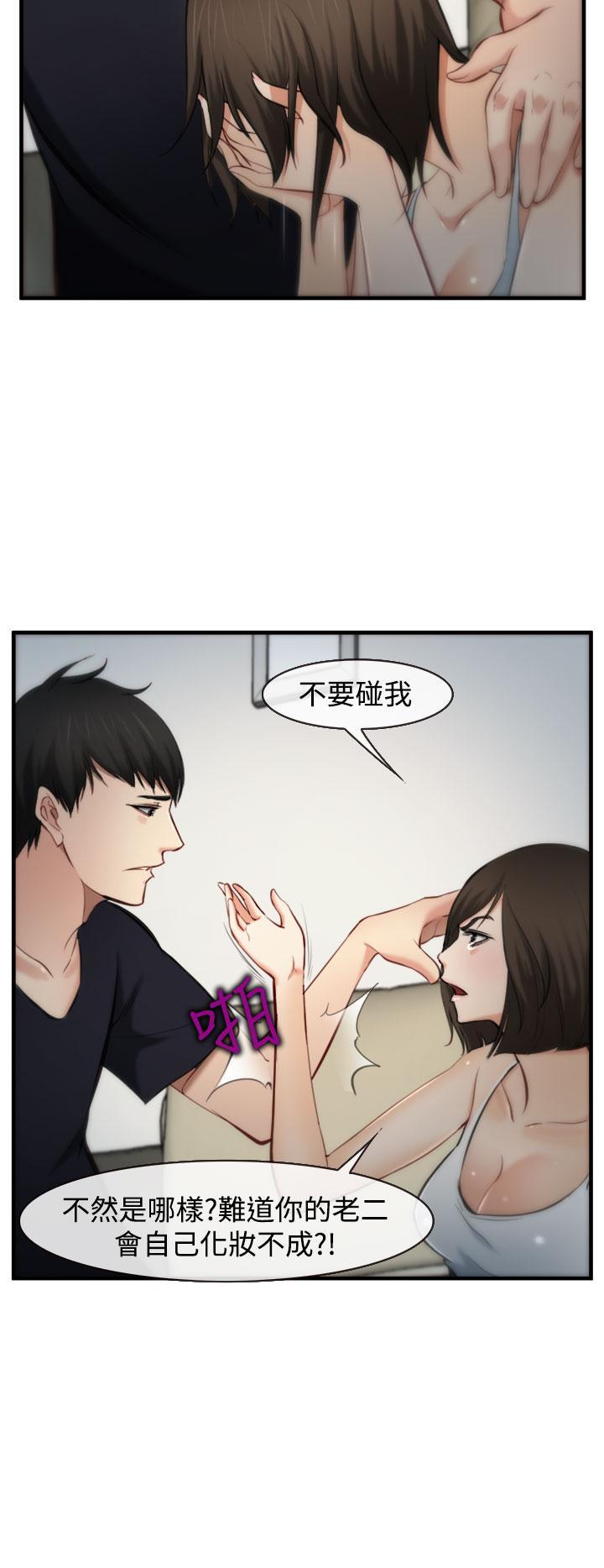 中文韩漫 他與她 Ch.0-5 181