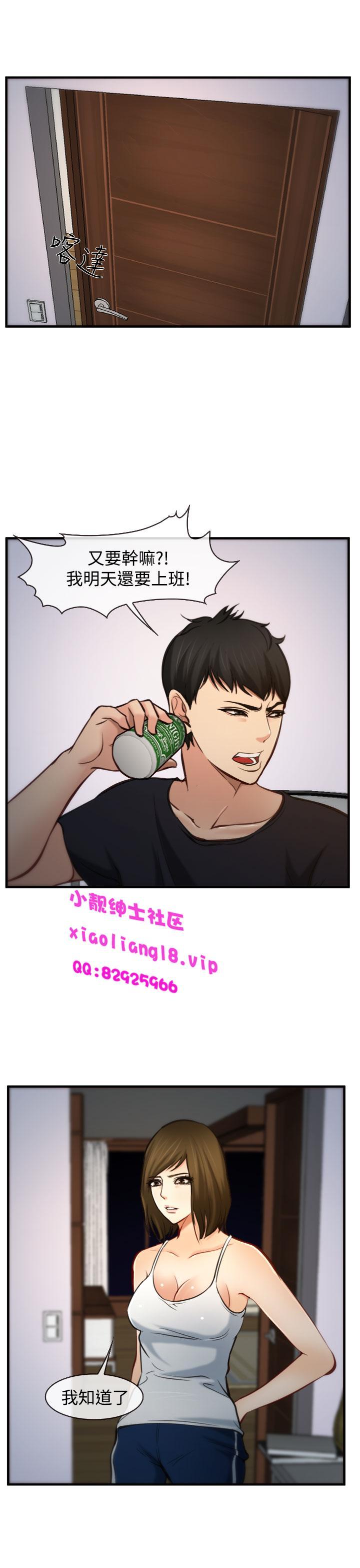 中文韩漫 他與她 Ch.0-5 190