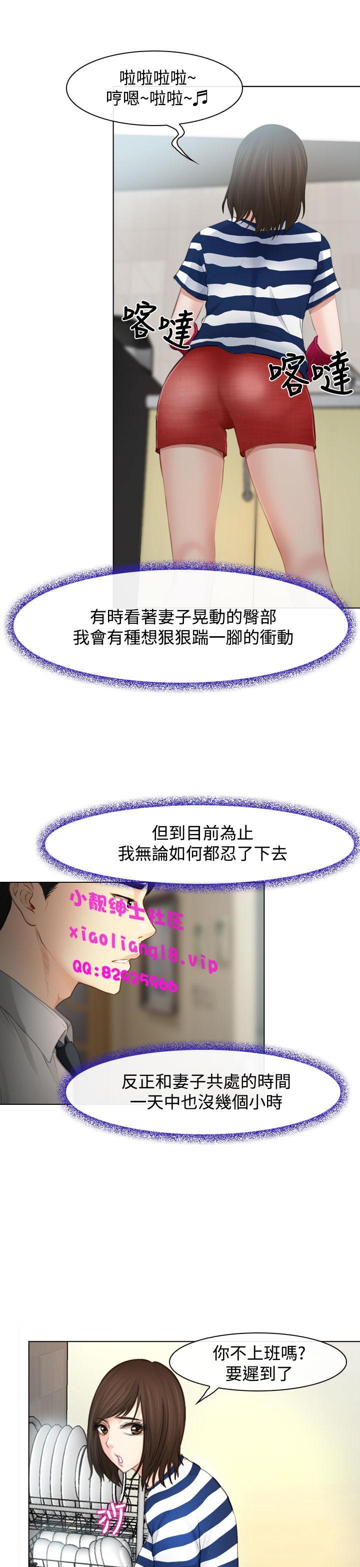 中文韩漫 他與她 Ch.0-5 26