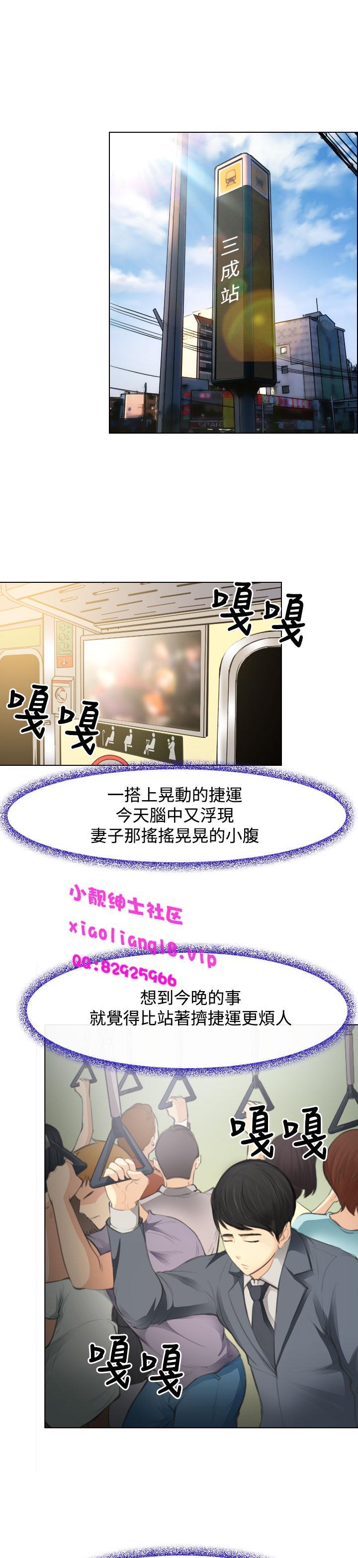 中文韩漫 他與她 Ch.0-5 28