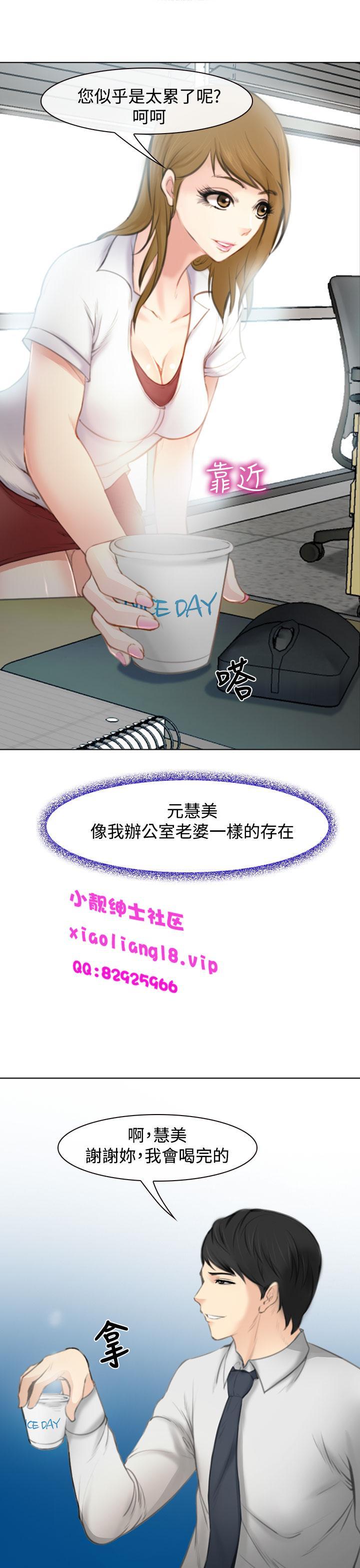 中文韩漫 他與她 Ch.0-5 38