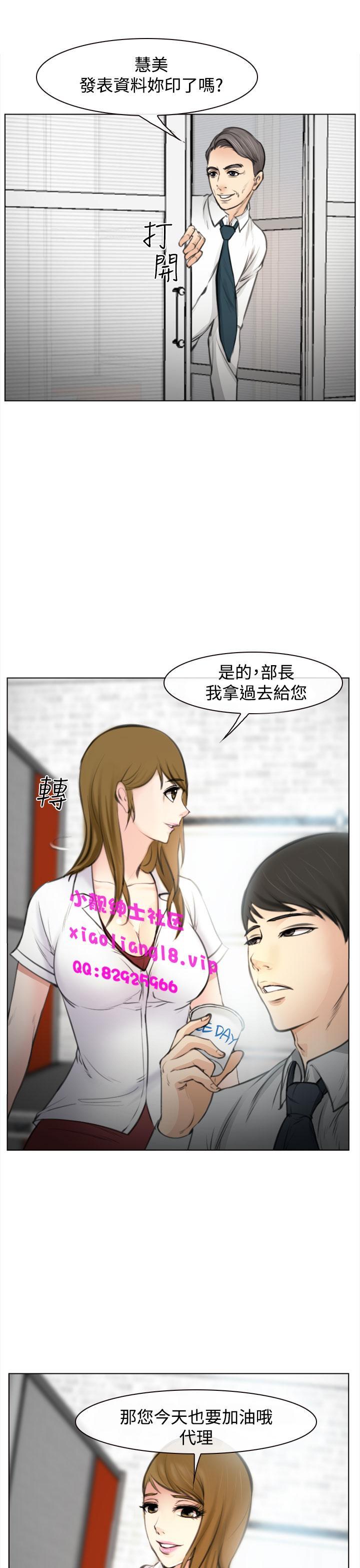 中文韩漫 他與她 Ch.0-5 40