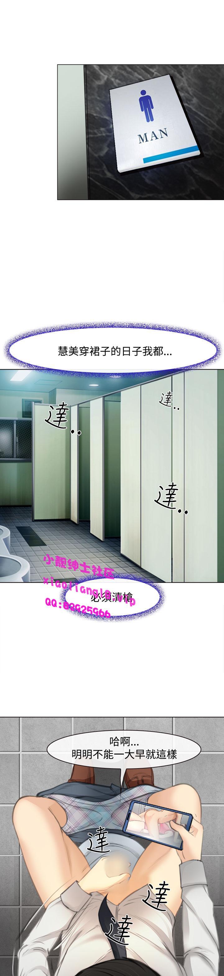 中文韩漫 他與她 Ch.0-5 44